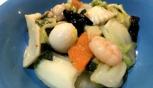 【9品目の八宝菜(海老・帆立・いか)レビュー】10分後にはいただきますができる!やさしい味でごはんがすすむ八宝菜【コープデリミールキット】