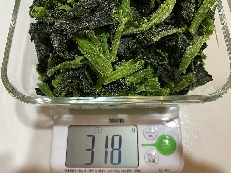 特別栽培宮崎のカットほうれん草300g内容の重さ