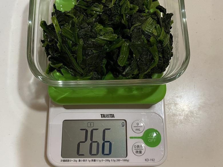 特別栽培宮崎のカットほうれん草300gレンジ加熱後水気を切った重さ