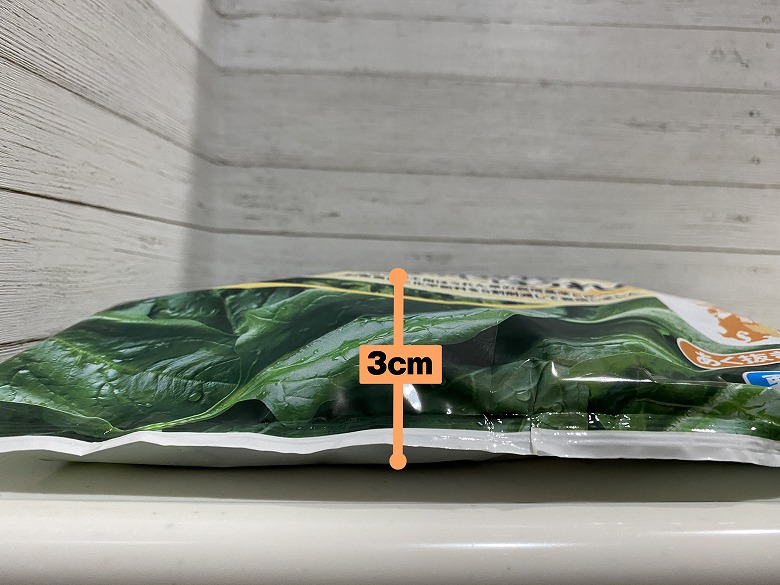 特別栽培宮崎のカットほうれん草300g袋の厚み