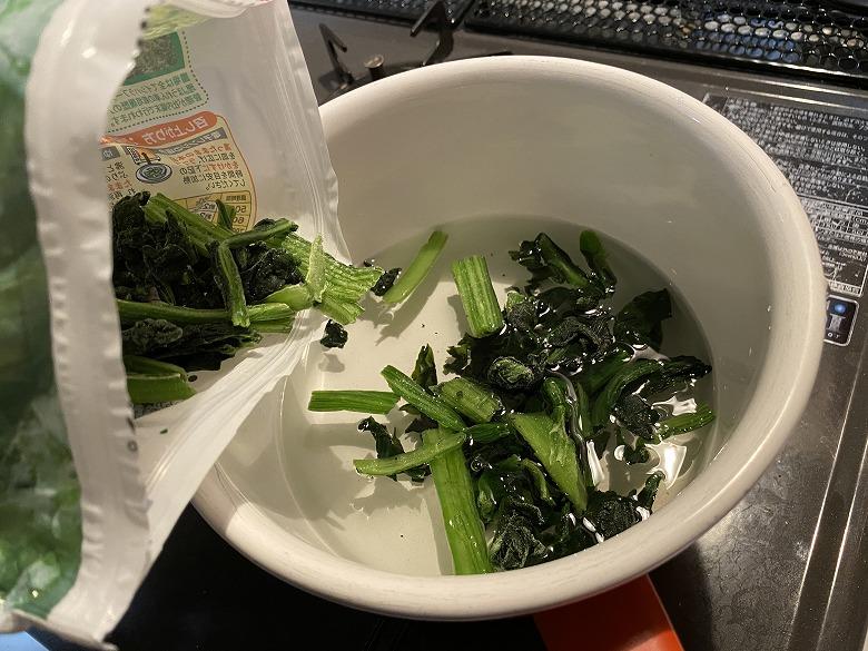特別栽培宮崎のカットほうれん草300gお味噌汁作り