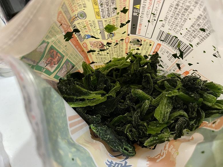 特別栽培宮崎のカットほうれん草300g中の様子