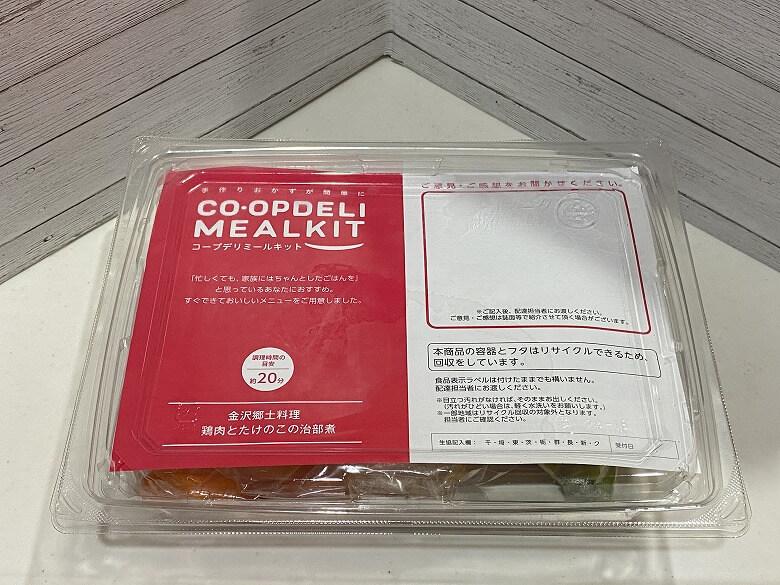 「コープデリミールキット金沢郷土料理 鶏肉とたけのこの治部煮」パッケージ
