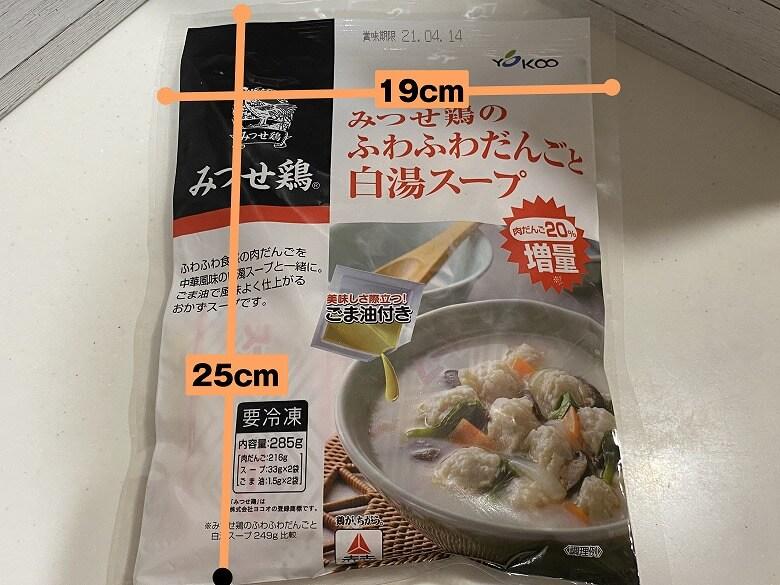 コープデリ「みつせ鶏のふわふわだんごと白湯スープ」外袋の大きさ