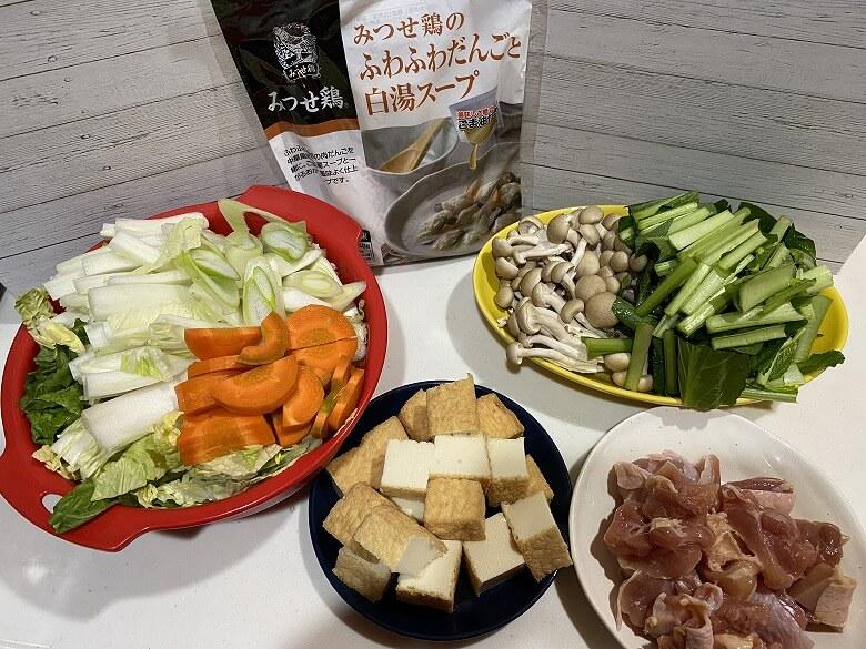 コープデリ「みつせ鶏のふわふわだんごと白湯スープ」お鍋バージョン材料