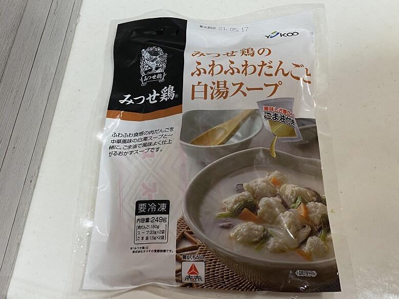 コープデリ「みつせ鶏のふわふわだんごと白湯スープ」パッケージ