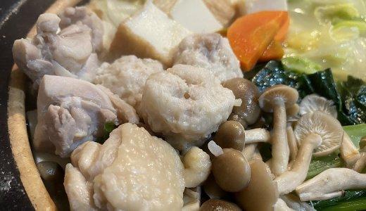 【みつせ鶏のふわふわだんごと白湯スープ レビュー】ブランド鶏の肉だんご入り絶品スープ!簡単においしく食べられる冷凍スープセット【コープデリ】