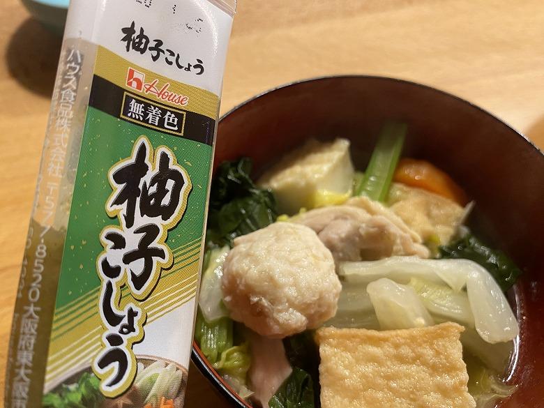 コープデリ「みつせ鶏のふわふわだんごと白湯スープ」お鍋バージョン 柚子胡椒追加