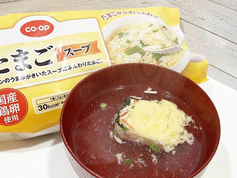 コープデリ「たまごスープ 10食入」 レビュー お湯を注いだ直後