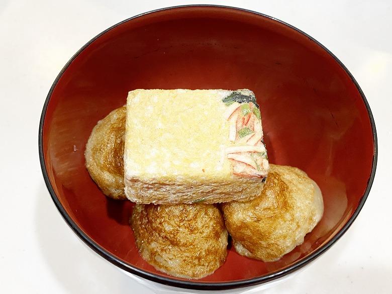 コープデリ「たこ焼50個入(1kg)」レビュー アレンジ 明石焼き風たまごスープ 作り方③