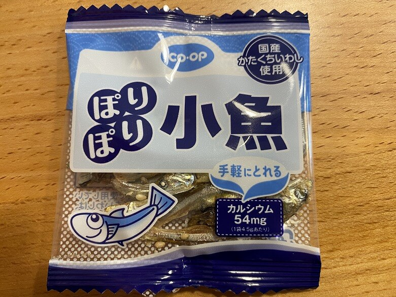 コープデリ「ぽりぽり小魚4.5g × 15袋」レビュー 個包装