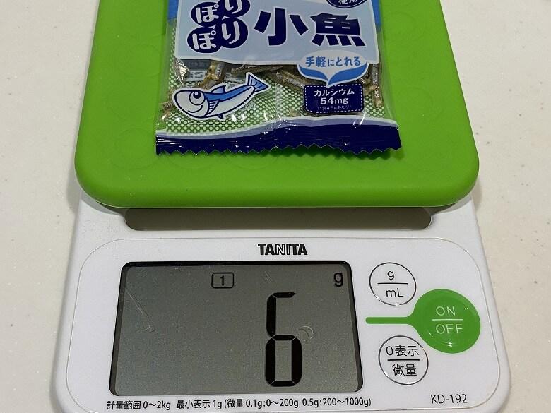 コープデリ「ぽりぽり小魚4.5g × 15袋」レビュー 個包装の重さ