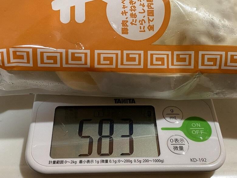 コープデリ「香港ギョーザ」全体の重さ