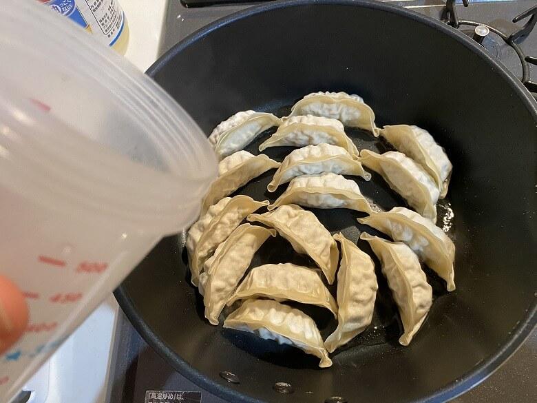 コープデリ「香港ギョーザ」焼き餃子の調理方法③