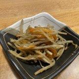 【日記ナメログ】準備3分でほったらかし~?!ホットクック × コープデリで「きんぴらごぼう」を作った