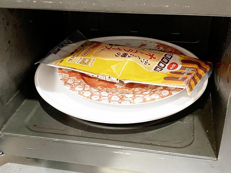 コープデリ ふっくら卵のオムライス2食入(200g × 2)調理工程