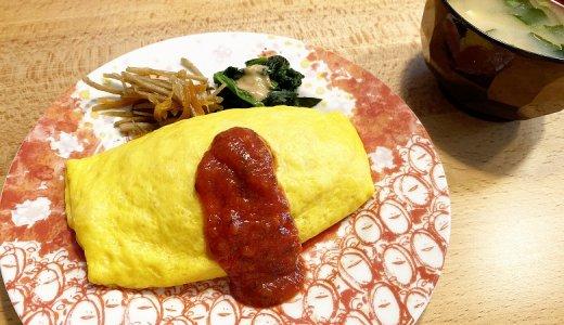 【ふっくら卵のオムライス2食入(200g × 2) レビュー】電子レンジで簡単調理 !便利でお弁当にもおすすめな冷凍オムライス【コープデリ】