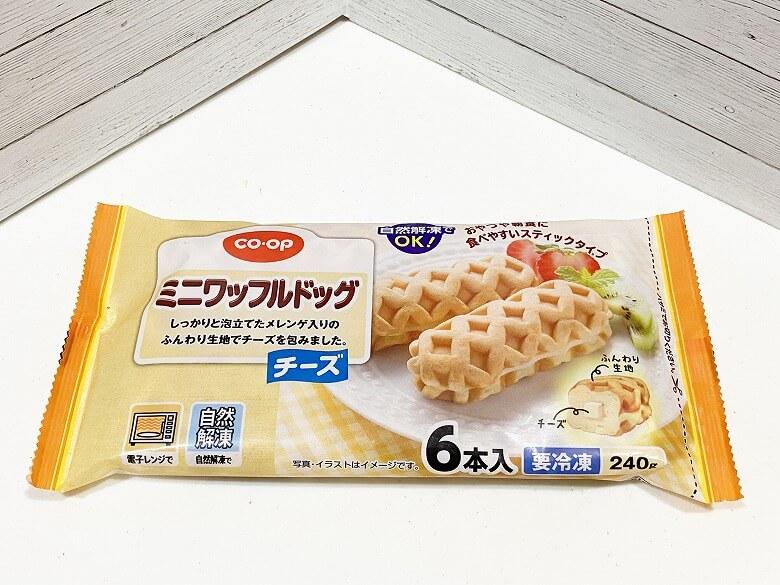 ミニワッフルドッグ(チーズ)6本入(240g) レビュー パッケージおもて面