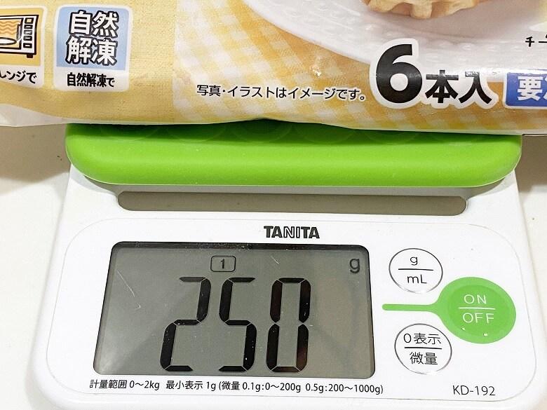 ミニワッフルドッグ(チーズ)6本入(240g) レビュー 全体の重さ