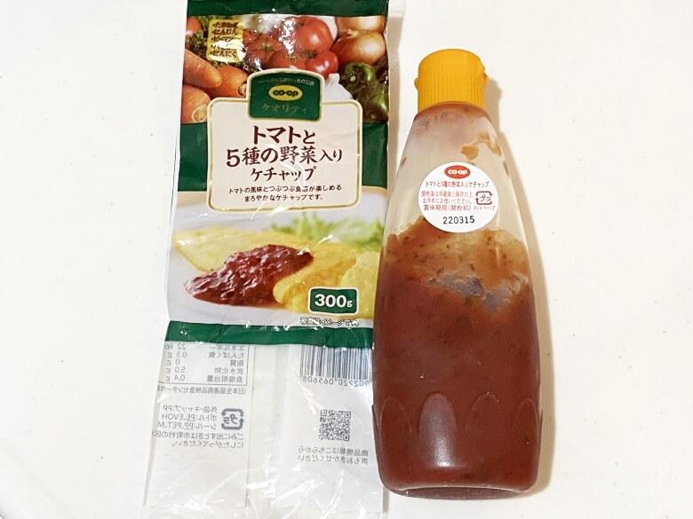 コープデリ ふっくら卵のオムライス2食入(200g × 2)おすすめのケチャップ