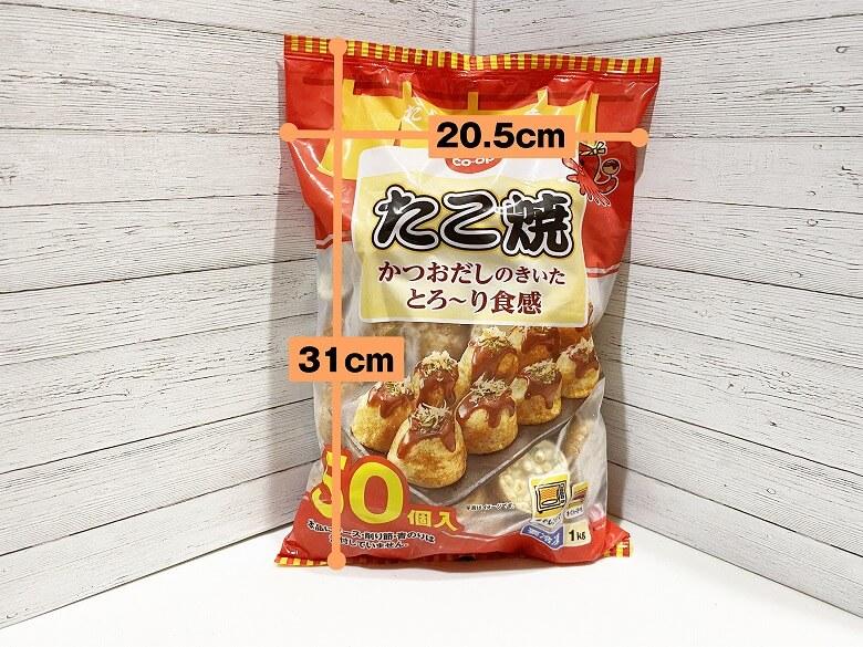コープデリ「たこ焼50個入(1kg)」レビュー 袋の大きさ