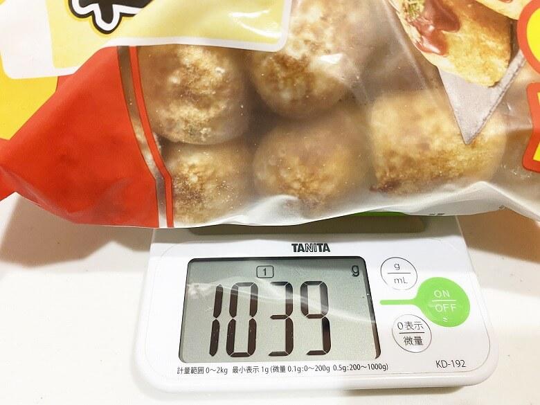 コープデリ「たこ焼50個入(1kg)」レビュー 全体の重さ