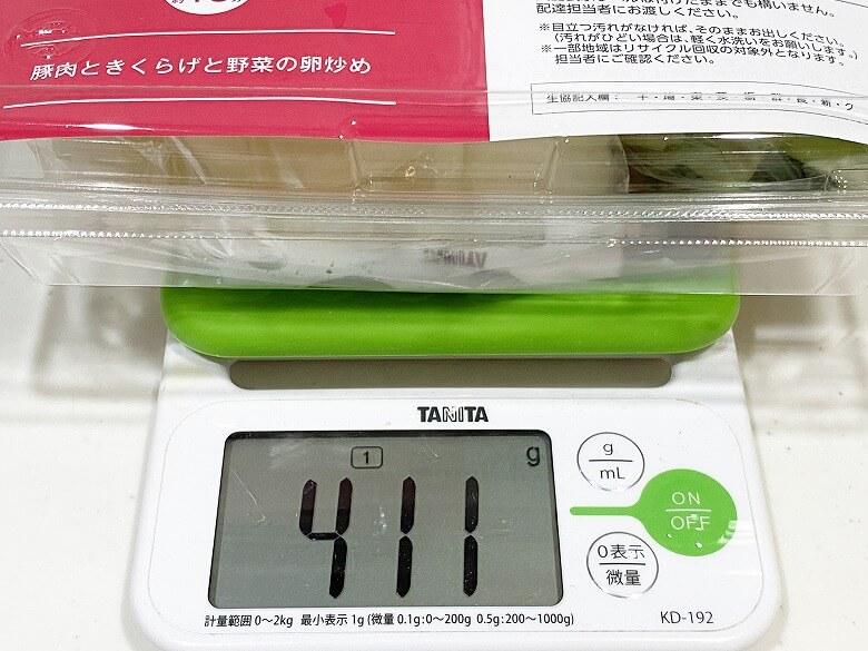 コープデリミールキット豚肉ときくらげと野菜のたまご炒め レビュー 全体の重さ