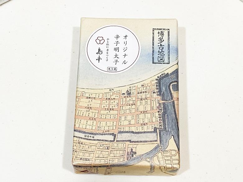 島本 オリジナル辛子明太子120g レビュー パッケージおもて面