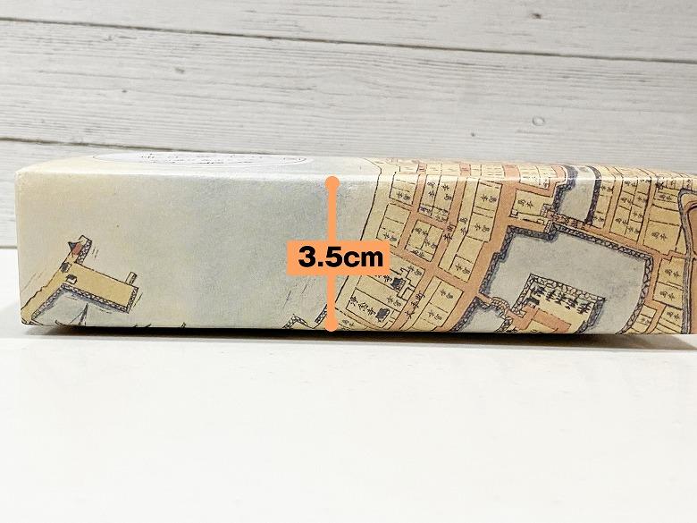 島本 オリジナル辛子明太子120g レビュー 全体の厚み