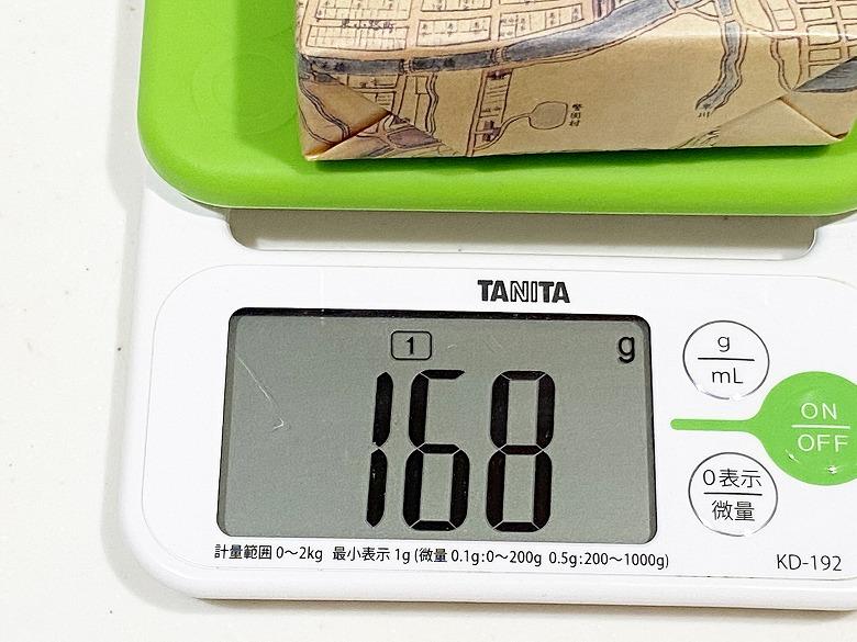 島本 オリジナル辛子明太子120g レビュー 全体の重さ