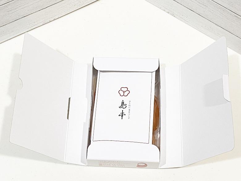 島本 オリジナル辛子明太子120g レビュー 箱の中